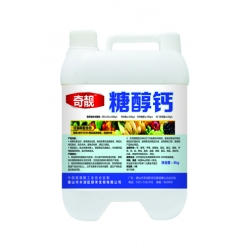参液 糖醇钙